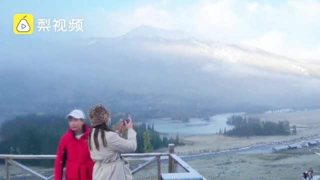 新疆喀纳斯下大雪气温骤降,南方游客: 秋冬天一起过了