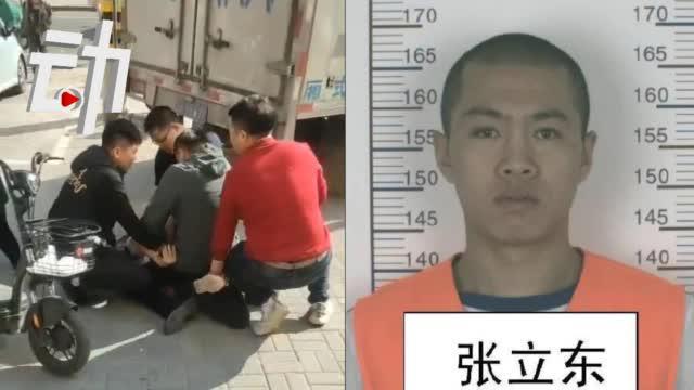 目击者谈内蒙古极度危险嫌犯落网 经过:被2名警察直接扑倒