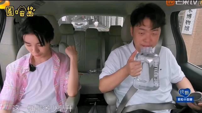 原来王俊凯使用的是杜海涛同款水壶……