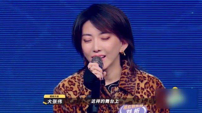 """在《乐队的夏天》和刘忻聊起了""""娱乐艺人""""……"""