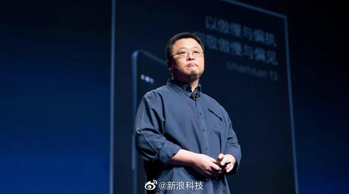 直播带货帮罗永浩还了2亿元 卖锤子科技赚1.8亿