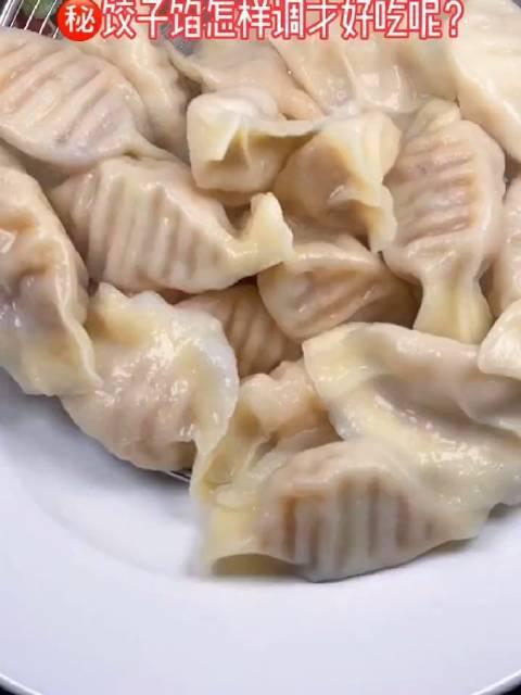 怎样做猪肉大葱饺子馅?用了15年的方法告诉你,吃完回味无穷……