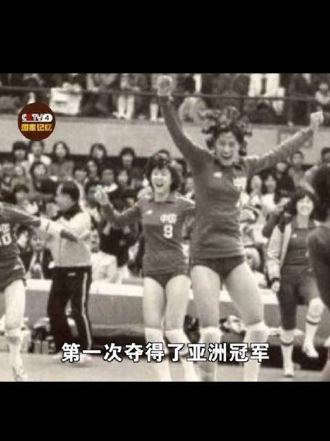 中国女排是一支队伍,更是一种精神!