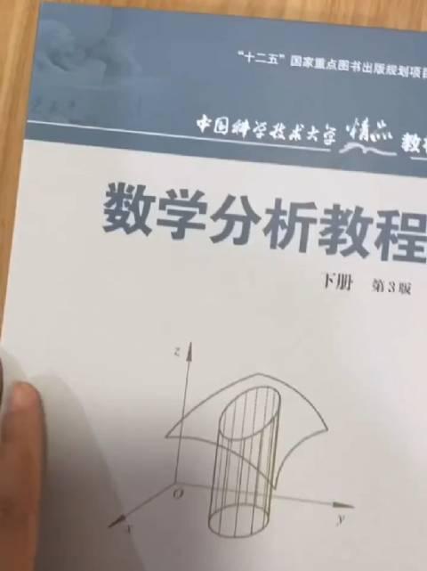 """中国科学技术大学推出""""课本""""月饼……"""
