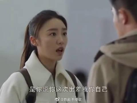 林有有陪同出差,顾佳质问许幻山:没什么要说的吗?