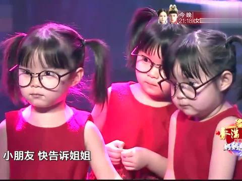 妈妈咪呀:三胞胎萌娃几乎一模一样,警花能否火眼金睛辨别真身