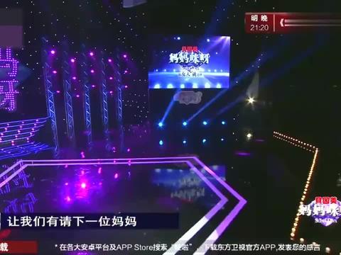 妈妈咪呀:女儿盛装登台演唱《上海滩》,90岁爸爸亲自护驾