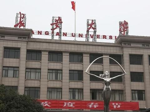 陕西省内高校文理科投档线排名分享,这所985大学仅排第七名!