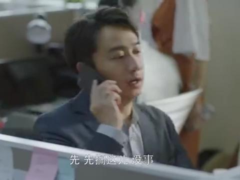 小欢喜:下属给方圆打小报告,公司最近有动静,你怕是要升职了