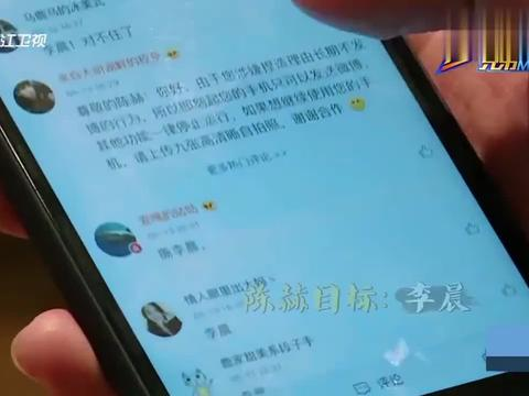 陈赫杨颖发微博决定撕谁,最新评论都是鹿晗后援团,粉丝太多了!