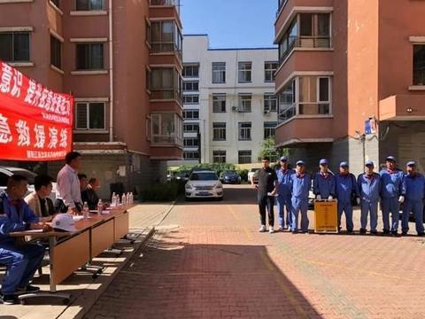 朝阳市双塔区举办电梯事故应急救援演练活动