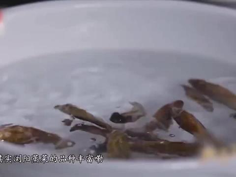 舌尖上的中国:非遗美食浏阳蒸菜,三宝豆豉、茶油、辣椒不可少!