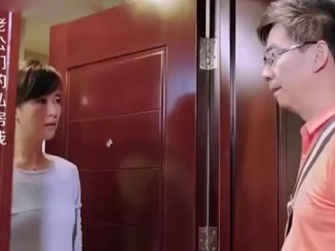 丈夫怀疑妻子,跟踪到酒店,看到同房美女一脸的懵!