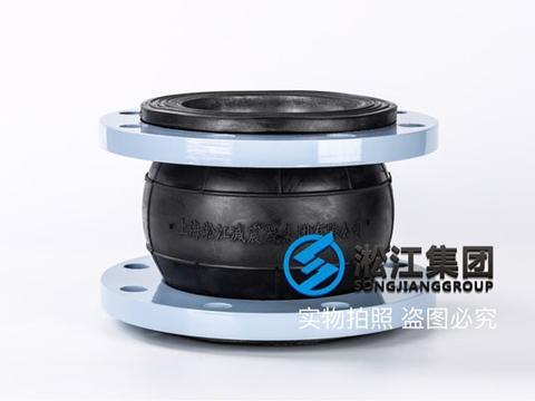 无锡液压油介质DN150橡胶避震喉