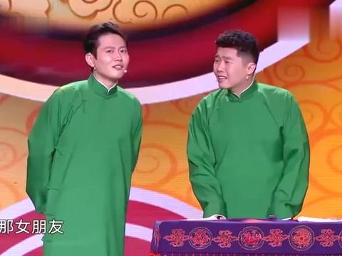 喜剧人:孟鹤堂交新女友,摩斯密码是母语,聊天快要把人笑岔气