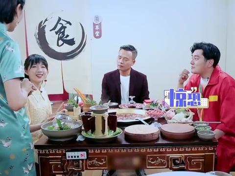 李浩菲林大厨吃火锅,猪脑毛肚要拿清汤涮,钱枫原地崩溃!
