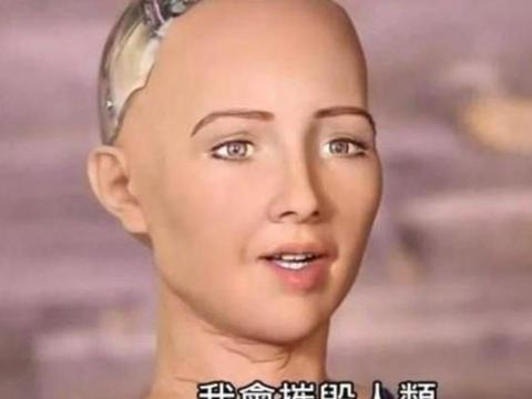 """当年说要""""毁灭人类""""的机器人索菲亚你还记得吗?现在怎么样了?"""