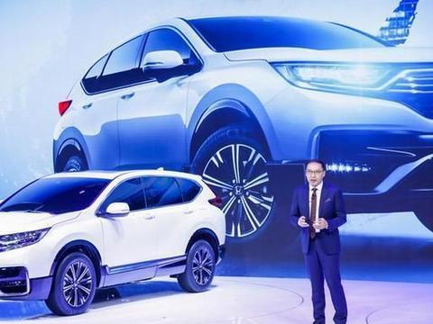 2020北京车展:东风本田CR-V锐·混动e+全球首发