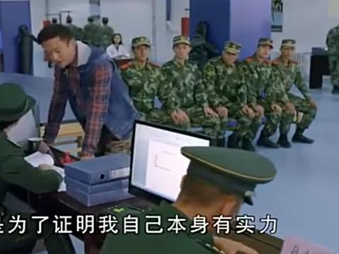 小伙子去应征入伍,把征军当儿戏,结果遭到了其他军人的怒怼