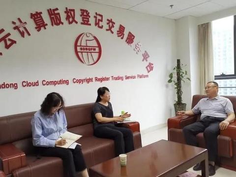"""潍坊高新区:多措并举 占领知识产权""""高地"""""""