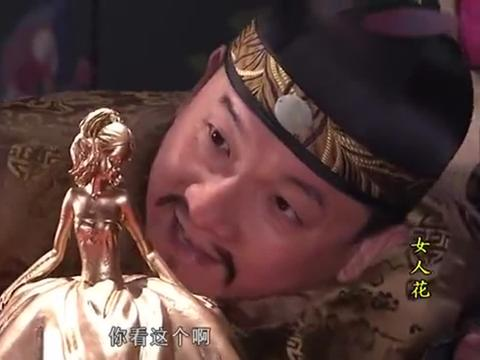 以刘剑雄为首的富绅们准备搞一个选秀活动,推选一位安庆花魁