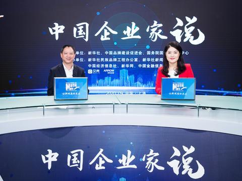 李明焱:夯实全产业链 助力中医药标准化建设