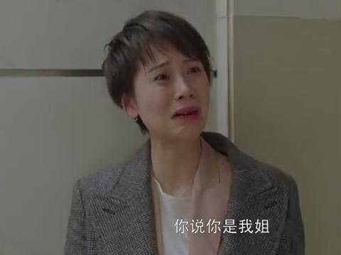 小欢喜:童文洁宋倩交好12年,奔溃相拥:我不要跟你塑料姐妹花