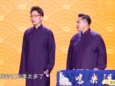 喜剧人:小伙曝光郭德纲上海买豪宅,他曾在钱上帮过忙,太豪横了