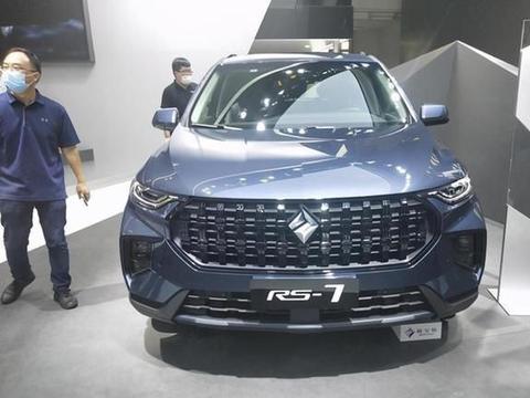 新宝骏RS-7现身北京车展,炫酷外形不输开拓者