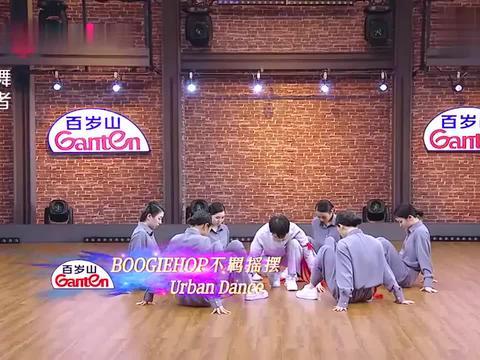 """舞者:武汉街舞团队创意舞蹈,""""生命线""""独特编舞,全场观众尖叫"""