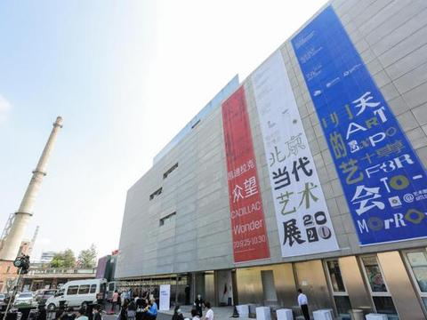 天下秀区块链数字经济价值应用技术首现北京当代艺术展