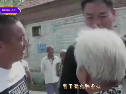 刘强东母亲过生日,一看送的礼物是金子,刘强东:这么小!