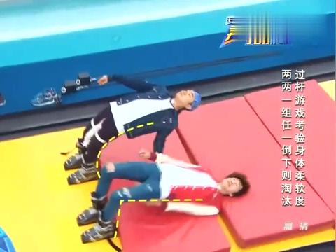 奔跑吧:邓超刘在石挑战70厘米下腰过杆身体弯成90度,太狠