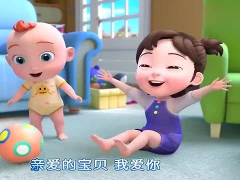 超级宝贝JOJO开心玩耍,结果尿尿了,不要担心哥哥帮你换尿布