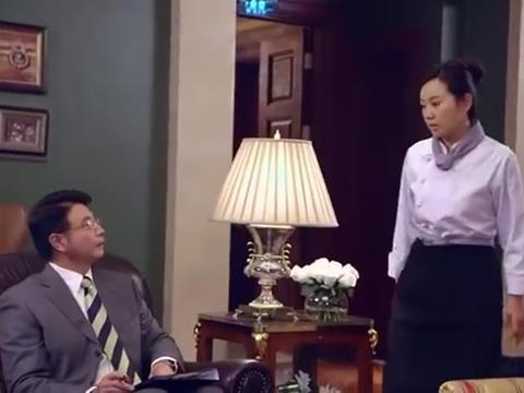 婚姻料理:男老板约美女谈话,老板说出的话,美女一脸的无措