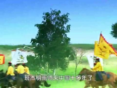 新还珠格格:紫薇去猎场找皇上,不惜翻山越岭