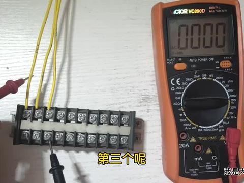 890D万用表怎么测火线零线地线?10年老电工经验分享,学到赚到