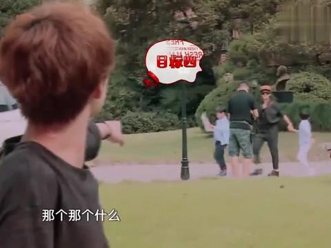 """邵明明暴露宋妍霏位置,cc:你们都给我出去,这也太""""汉子""""了!"""