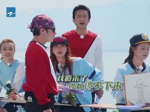 """蔡卓妍经过提示,看着李晨竟回答出""""螃蟹"""",这脑洞简直了!"""