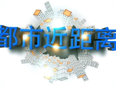 输配电行业标准转换和工业互联网高峰论坛成功举行