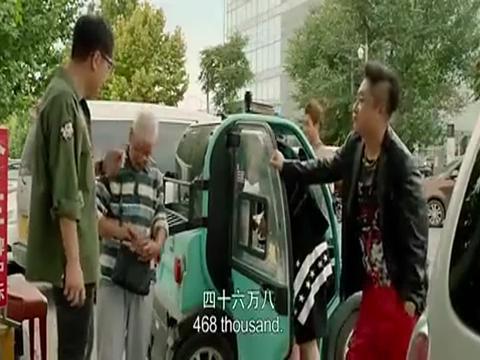 大鹏被乔杉逼债,才卖了46万的三轮车就去找和尚借钱