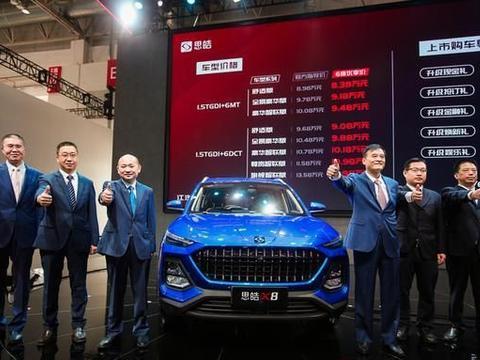 思皓X8北京车展上市,江淮汽车,更大众啦
