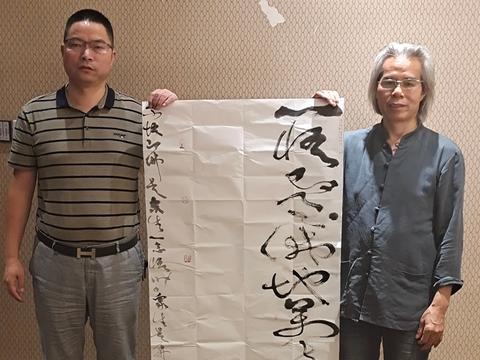墨香酒浓,齐鲁来客|中国新闻传媒集团4年庆第5场酒会在南京举行