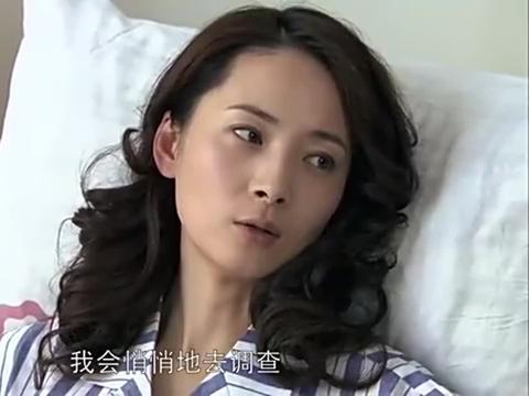 心机女知道闺蜜有病,却三番四次陷害她,害她不能生育