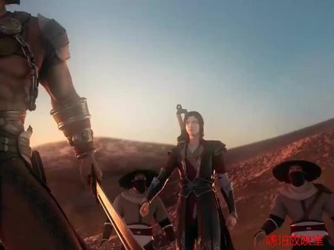 斗破苍穹 第2季:吓破胆的沙之佣兵团团长