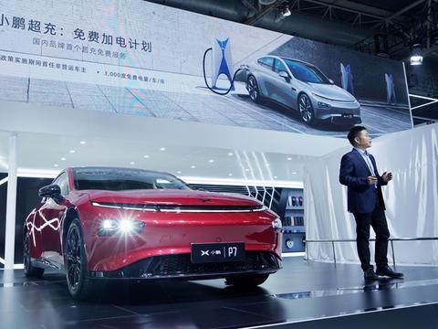 2020北京车展:小鹏汽车推超充免费加电和电池租赁计划