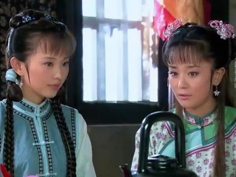 新还珠格格:紫薇来到大杂院,小燕子听完故事邀请过来一起住