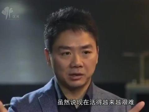 刘强东:面对巨头竞争,京东从来不惧