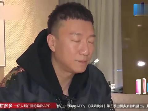 孙红雷自恋无下限,自称极限三美笑坏导演组,黄磊不幸中枪