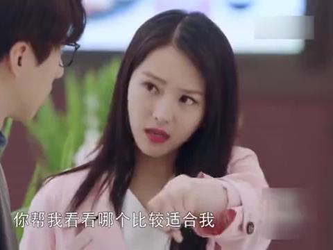 唐澄让陆子曰选口红色号,直男表示太难了,这位女友太难宠了